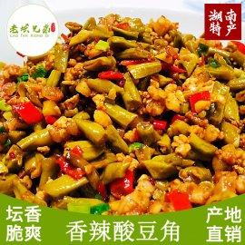 华容酸豆角(酸豇豆)全国农产品
